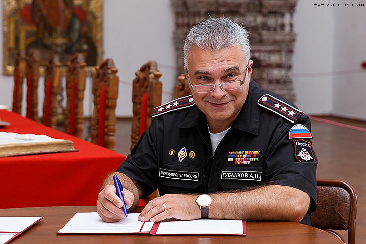 http://vladimirgid.ru/news/gubankov.jpg